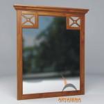 Mirror - CLBR 04A