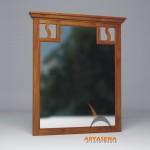 Mirror - DSBR 04